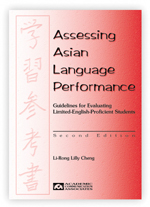 Assessing Asian Language Performance - Save $10.00